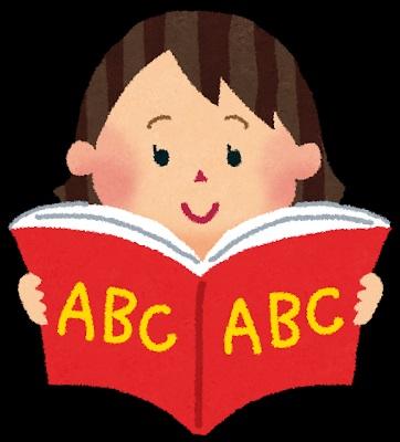 小学ABC.jpg