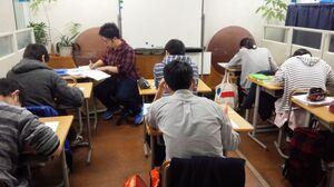 土曜授業①.jpgのサムネイル画像
