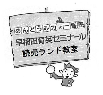 めんどうみ.jpg