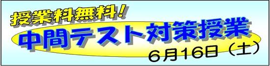 H30前期中間.jpg