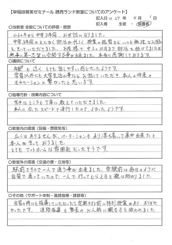 小野里さん.jpg